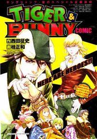Tiger and Bunny (KATSURA Masakazu)