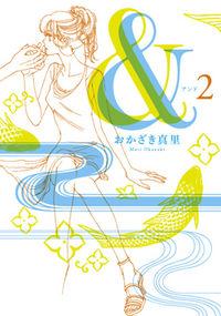 And (Okazaki Mari)