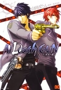 Ai DeathGUN