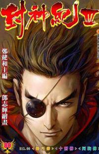 Feng Shen Ji