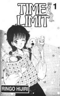 Time Limit! Nina