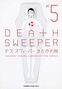 Death Sweeper