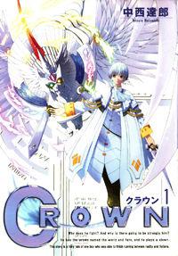 Crown (NAKANISHI Tatsurou)