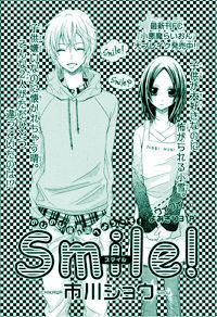 Smile!(Ichikawa Shou)