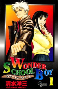 Wonder School Boy