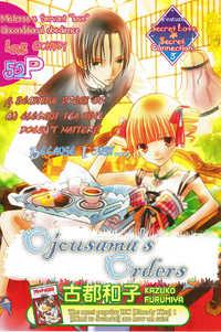 Ojousama's Orders