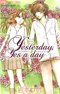 Yesterday, Yes a Day