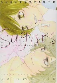 Sugars (YAMAMORI Mika)