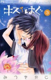 Kiss/Hug