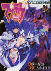 MuvLuv Unlimited