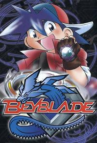 Bakuden Shoot Beyblade