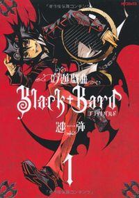 Ginyuu Gikyoku Black Bard