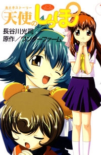 Otogi Story Tenshi no Shippo