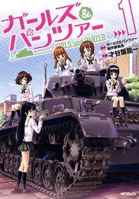 Girls & Panzer