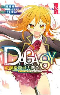 Dagasy - Houkago Chounouryoku Sensou
