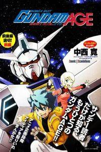 Kidou Senshi Gundam Age