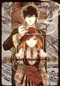 Chouritsu Houmuru Zyklus;Code