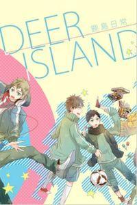 Deer Island