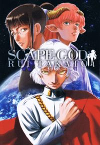 Scape-God