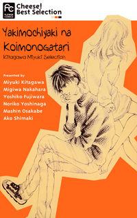 Yaki Mochi Yaki na Koimonogatari