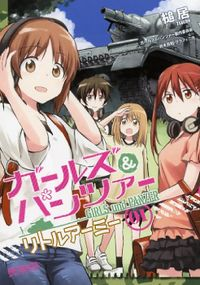 Girls & Panzer - Little Army