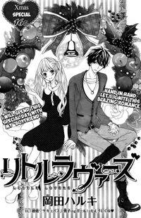 Little Lovers (OKADA Haruki)