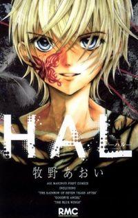 HAL (MAKINO Aoi)