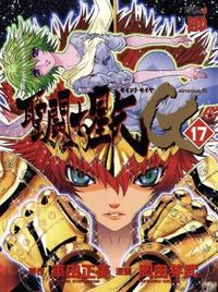 Saint Seiya Episode.G