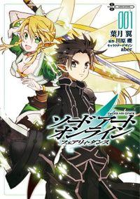 Sword Art Online - Fairy Dance