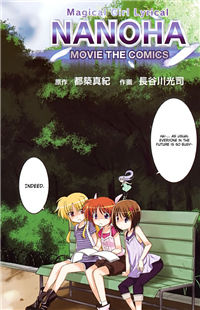 Magical Girl Lyrical Nanoha the Movie 2nd A's Tribute Comics