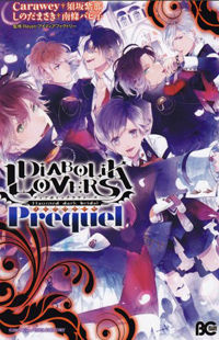 Diabolik Lovers - Prequel