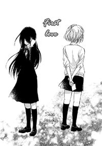First Love (Suga Atsushi)