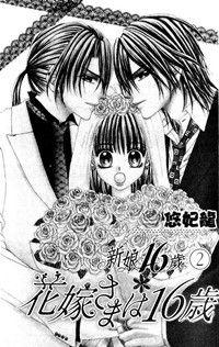 Hanayomesama wa 16-sai - 2nd season