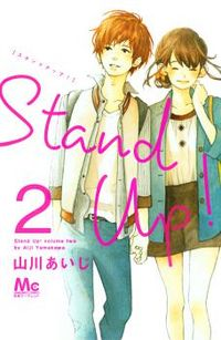 Stand Up! (YAMAKAWA Aiji)