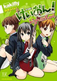 K-ON! - High School