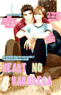 Heart no Kakurega