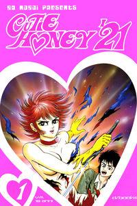 Cutie Honey: Tennyo Densetsu
