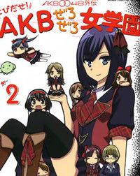 AKB0048 Gaiden - Tobidase! AKB Zero Zero Jogakuen