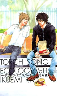 Torch Song Ecology