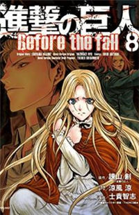 Shingeki no Kyojin - Before the Fall
