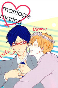 Free! dj - Marriage Marine