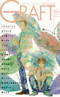 Yoake ni Furu,