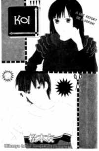 Koi (MATSUMOTO Tomo)