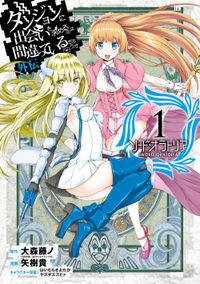 Dungeon ni Deai o Motomeru no wa Machigatte Iru Darou ka Gaiden - Sword Oratoria