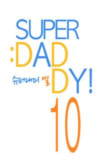 Super Daddy 10