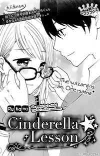 Cinderella Lesson