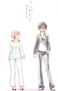 Harusagami - Kimi to Tomo ni Ayumu Michi