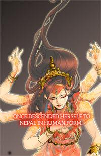 For the Sake of Sita