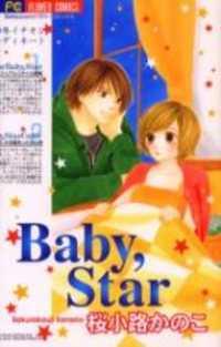 Baby, Star