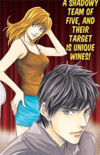 Kaitou le Vin